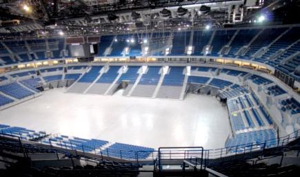 Bělehradská aréna Eurosong 2008